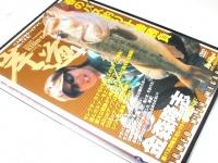 地球丸 金森隆志 DVD - 岸道 4  DVD110分
