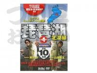 地球丸 奥田学 山田裕五DVD - 日本10名湖 第4弾 琵琶湖 - -