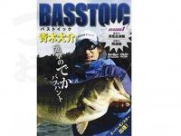 地球丸 青木大介 DVD - バストイック シーズン1  135分