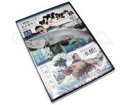 地球丸 日本怪魚物語 -  Vol1 - 139分