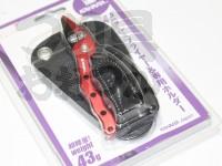 カハラジャパン プライヤー - 4.5インチ アルミ 専用ホルダー付 #ブラック/レッド 43g