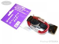 カハラジャパン KJペットボトルホルダー -  #赤 全長20cm 重量22g