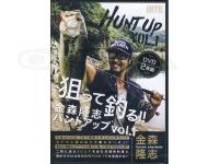 ワンワークス ハントアップ - vol.1 193分 金森隆志DVD