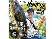 ワンワークス ハントアップ - vol.2 180分 金森隆志DVD