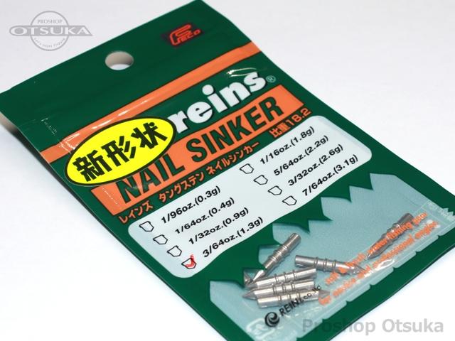レイン TGネイルシンカー TGネイルシンカー Ver.2 3/64oz 1.3g # シルバー