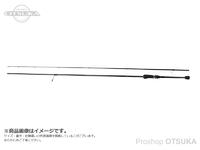 アルカジックジャパン インスピレーション - S63 ジャックアッパー  6.3ft 自重62g ルアー0.5-3g