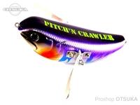 アチック ピッチンクローラー -  #03 シルバーシャッド 110mm 70g フックサイズ:#1