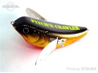 アチック ピッチンクローラー -  #05 クロキン 110mm 70g フックサイズ:#1