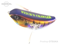 アチック ピッチンクローラー ジュニア -  #01 ナチュラルギル 85mm 45g フック:ST36BC#2