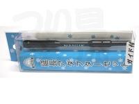 嶋屋 ナヌーク - 延長アダプターセット ガイド付 #ブラック 全長 105mm 自重10g 元径5mm 先径5mm