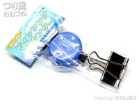 嶋屋 ナヌーク - クリップカウンター # ブルー クリップ式