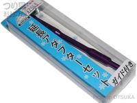 嶋屋 ナヌーク - 延長アダプターセット ガイド付 #パープル 全長 105mm 自重10g 元径5mm 先径5mm