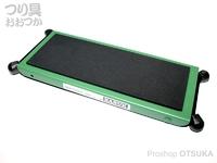 嶋屋 ナヌーク - 可変デッキプロ # アーバングリーン 天板サイズ 105×260mm 約700g