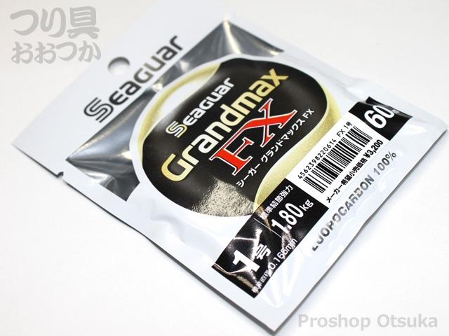 クレハ シーガー グランドマックスFX 60m単品 1.0号 2014年モデル