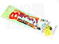 林釣具店 Bヨーン - 35cm #Oオレンジ 35cm