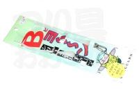 林釣具店 Bヨーン - 35cm #GL夜光 35cm