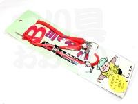 林釣具店 Bヨーン - 70cm #R赤 70cm