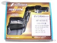 リヴァイブ ファンネル - スピニング用カーボンハンドル #ゴールド RF-40DA-G ダイワ用40mm