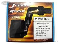 リヴァイブ ファンネル - スピニング用カーボンハンドル #ゴールド RF-45DA-G ダイワ用45mm