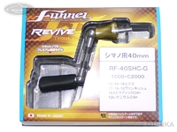 リヴァイブ ファンネル - スピニング用カーボンハンドル #ゴールド RF-40SHC-G シマノ用40mm