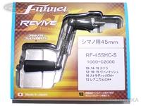 リヴァイブ ファンネル - スピニング用カーボンハンドル #シルバー RF-45SHC-GS シマノ用45mm