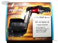 リヴァイブ ファンネル - スピニング用カーボンハンドル #レッド RF-47.5SHC-R シマノ用47.5mm