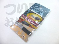 オオモリ 凱 ノンスリップ板オモリ - S - 025mm