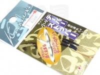 オオモリ テーパーストッパー - 少々 サイズ少々 適合道糸0.4~0.8