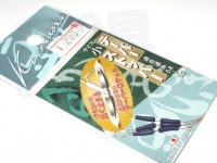 オオモリ テーパーストッパー - 小 サイズ小 適合道糸0.8~1.2