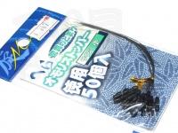 オオモリ - -  #ブラック 小2.0mm