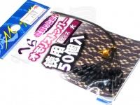 オオモリ オモリストッパー徳用 - 徳用サイズ大 #ブラック 大3.0mm