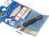 かちどき 旋シリーズ - 木製口栓 - #6.5mm
