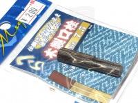 かちどき 旋シリーズ - 木製口栓 - #7.5mm
