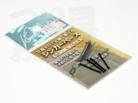オオモリ 旋めぐる  - シンカーベース  17mm用 L