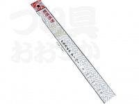 かちどき 凱 厳選素材 - グラスムクテーパー - 太 全長26cm元径1.4X先径1.0mm
