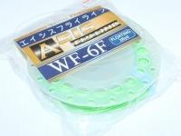 アングル アキスコ - エイシス フライライン #グリーン WF-6F 28yd