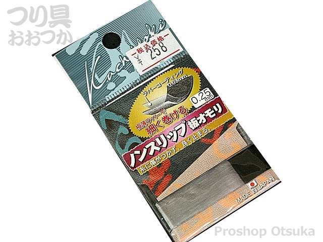 オオモリ 凱 ノンスリップ板オモリ M 0.25mm #シルバ-
