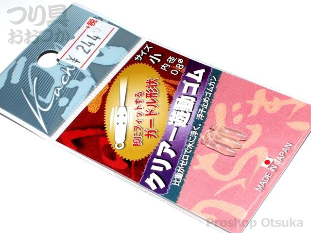 オオモリ クリアー遊動ゴム 小 内径0.8mm サイズ小