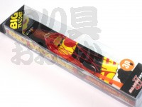 ダミキジャパン ビックマウス -  ゴールドホロ/レッド 30g