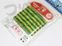 下田漁具 ガス糸 -  100m 黄×緑