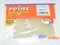 レイン Gテールサターン - 2.5インチ #611 パールネオンワカサギ 2.5インチ