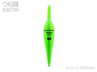 ハピソン 緑発光 ラバートップミニウキ - YF-8621 #緑色光 適合オモリ 1.0号相当