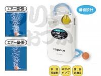 ハピソン 乾電池式 エアーポンプ - YH-734C