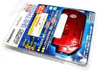 ハピソン ラインツイスター - YH-718 #レッド ジギング用 太糸