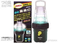 ハピソン LED水中集魚灯 - YF-501 - 全点灯:連続 約8時間 500ルーメン