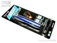 ハピソン 充電式ヒートカッター - YQ-900  質量 約30g