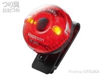 ハピソン バックマーカー - YF-260 #赤色LED(2秒に1回点滅) 幅42×奥行38×高さ50mm