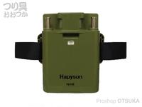 ハピソン 電動リール用バッテリーコンパクト - YQ-105  6.7Ah 質量 約1.0kg