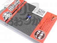 ソルトウォーターボーイズ リールラインストッパー -  #アオ 標準タイプ ネジ付き