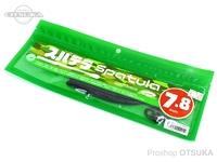 イッセイ スパテン - スパテラ 7.8インチ #07 グリーンパンプキン 7.8インチ
